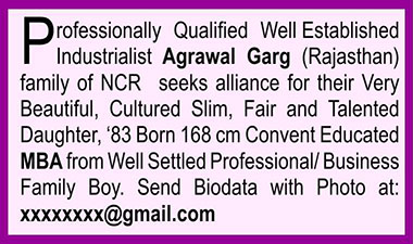 matrimonial ad sample